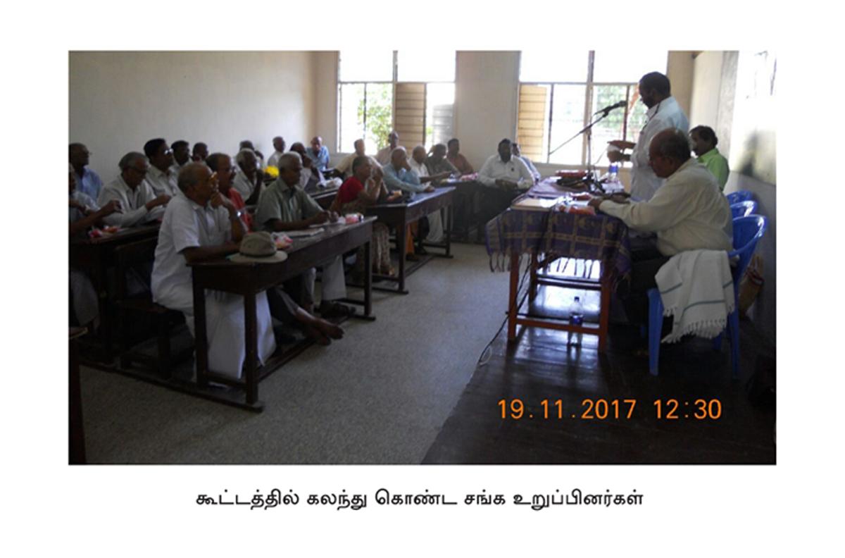 அண்ணாநகா்த் தமிழ்ச்சங்கத்தின் சாா்பில் 19.11.2017 அன்று நடைபெற்ற கூட்டம்